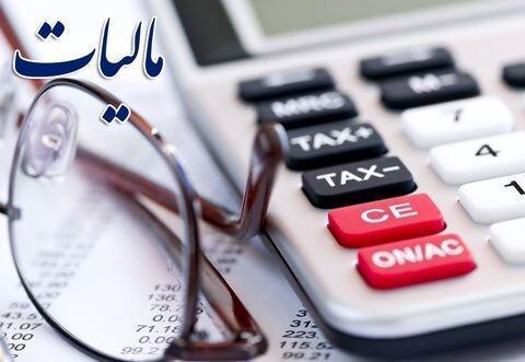 تکالیف مالیاتی فعالین مالی در آذربایجان غربی تسهیل می گردد